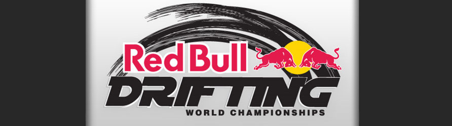 immortal wolf portfolio - Red Bull Drifting